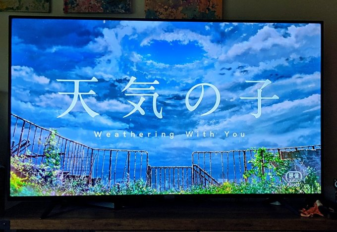 Weathering With You film title screen.